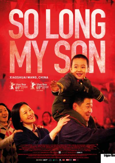 Le film <em>So Long, My Son</em> de M. WANG Xiaoshuai sort dans les salles de la Suisse romande
