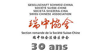 Section romande de la Société Suisse-Chine