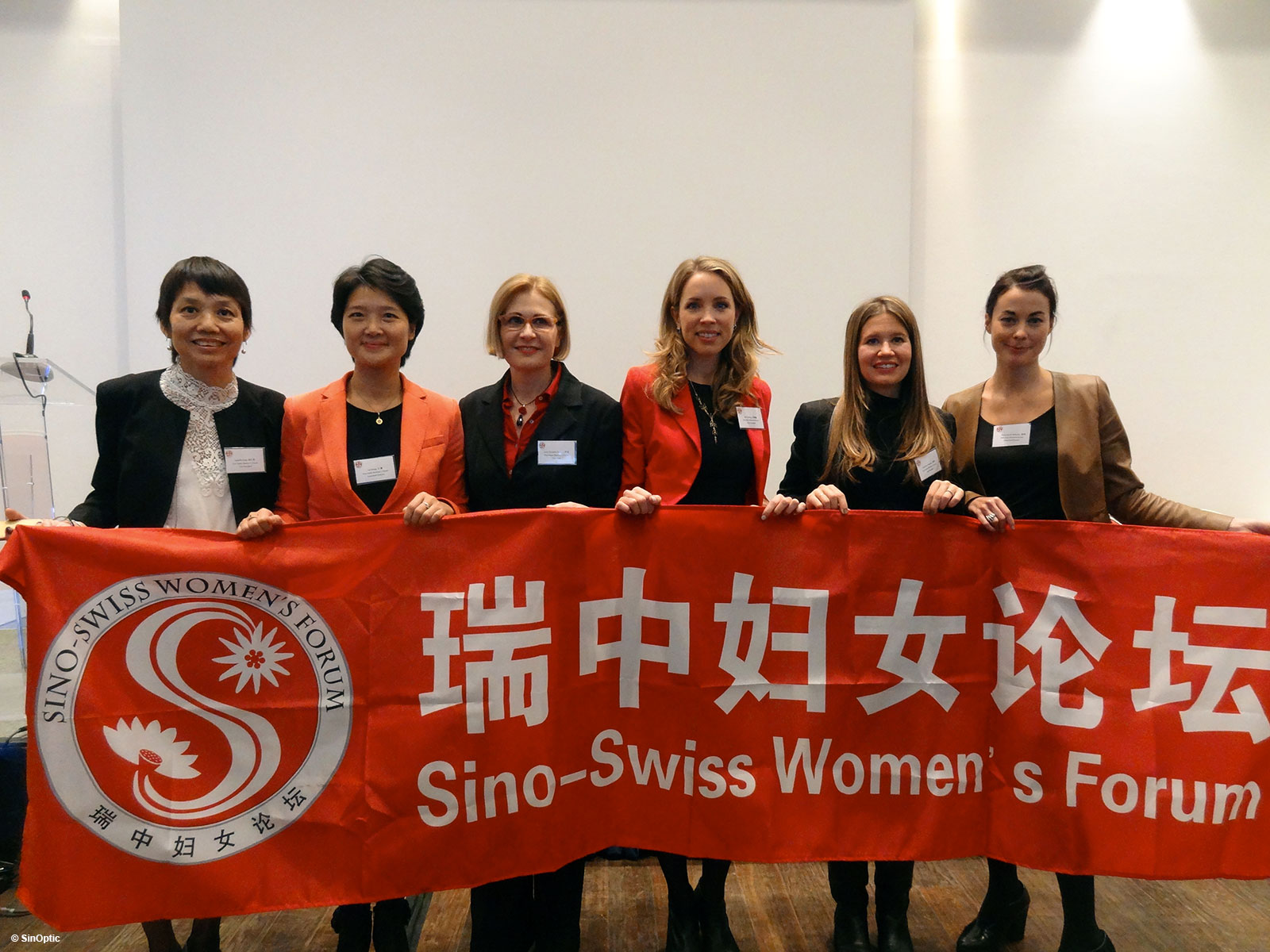 Sino-Swiss Women's Forum (SSWF) - Opportunities beyond culture: Women in leadership