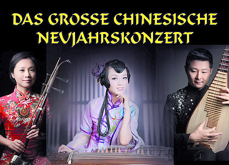 Le grand concert du nouvel an chinois