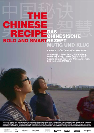 PROJECTION DE «THE CHINESE RECIPE - BOLD AND SMART»<br>«LA RECETTE CHINOISE - AUDACE ET HABILETÉ»