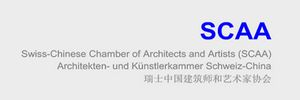 Lancement de l'association <em>Swiss-Chinese Chamber of Architects and Artists</em>