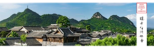 Mission économique au Guizhou